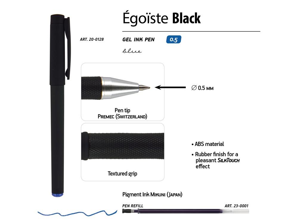 Ручка пластиковая гелевая Egoiste Black